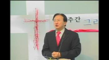 20120402고난주간특새1마26장36-46.wmv