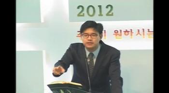20120329목요새벽(에스라2장55-70)김지용목사