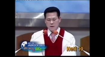 Джей Рок Ли: Ад, передача 10.