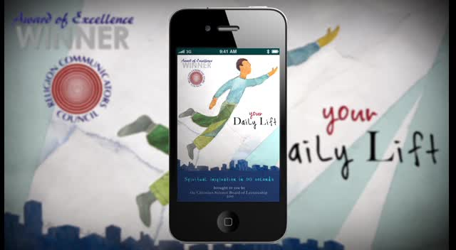 Your Daily Lift: iPhone App -- NOW AVAILABLE!
