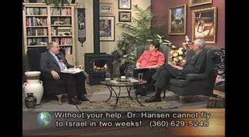 March 2012 Israel Trip Fundraiser