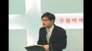 20120423월요새벽(에스라8장1-20)김지용목사