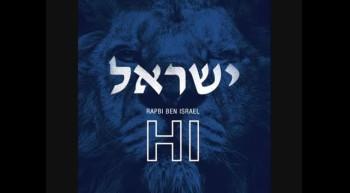 Rapbi Ben Israel Hi