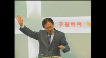 20120506주일설교(우리 자녀, 다윗처럼 키웁시다!행13장21-23)