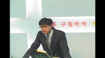 20120509수요새벽(계3장7-13)김지용목사