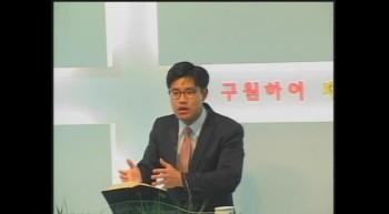 20120509수요설교(아론의싹난지팡이 민수기17장1-11)김지용목사