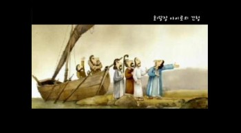 about Jesus story