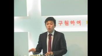 20120516수요설교(마22장23-40후회없이살다)