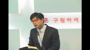 20120524목요새벽(계11장1-14)김지용목사