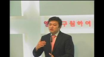 20120530수요설교(속사람 고후4장16-18)
