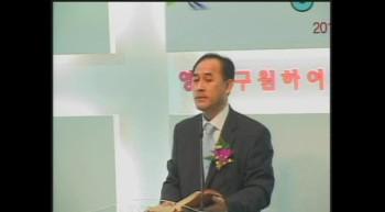 20120603설립감사부흥회1(인생의좋은길 롬1장10)