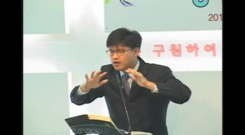20120604월요새벽(계14장14-20)김지용목사