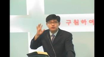 20120618월요새벽(계19장17-21)김지용목사
