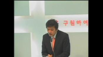 20120620수요설교(사랑하는자들아 유1장17-23)
