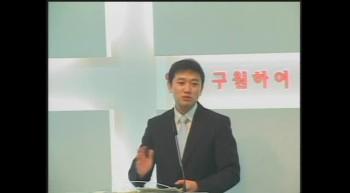 201200704수요설교(황홀한구원 사61장1-7)