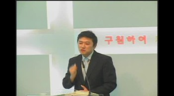 20120718수요설교(주님이세우시는자리,행22장17-21)