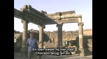 Chorazin (Korazim)