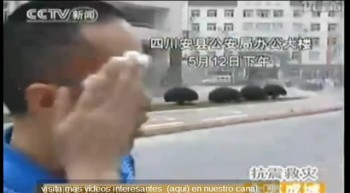 Terremoto En China 07/09/2012 De 5.7º (Informe Completo) - APOLOGETICIENCE