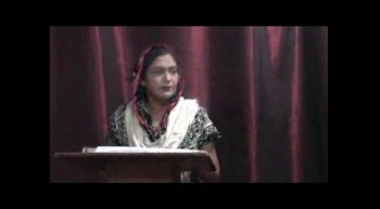 Sermon by Chanda Nadeem
