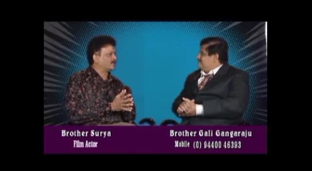 Film Actor Surya Interview with Gali Gangaraju Part 1