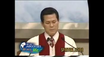 Джей Рок Ли: Духовная любовь, часть 6.