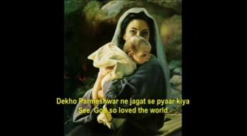Hamare Liye Ek Balak Hei Janma - Hindi Christmas Song