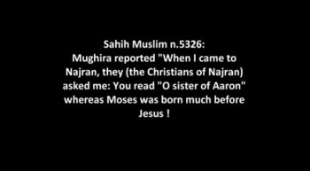 Quran Error