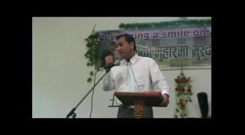 Pastor Surya M. Bhandari
