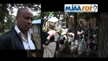 MJAA - Clinic Overview