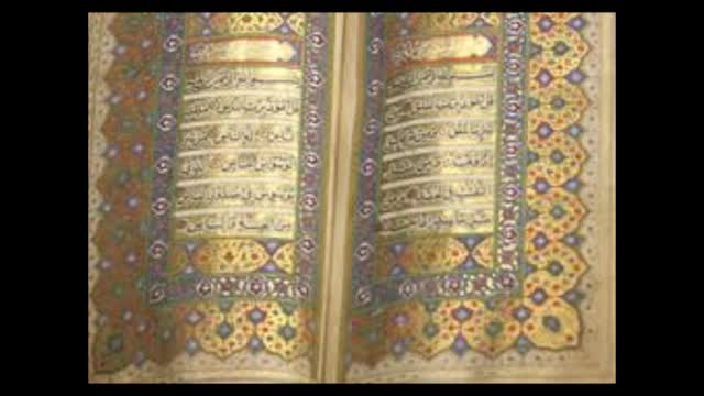 What Are the Beliefs of Islam 05 The Five Pillars of Islam