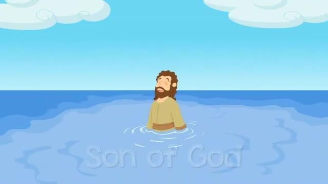 Life of Jesus: Baptism - an iPhone/iPad app