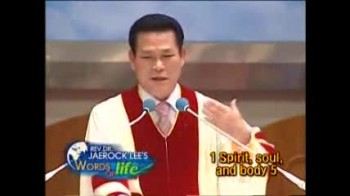 Джей Рок Ли: Дух, душа и тело. Часть 5.