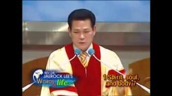 Джей Рок Ли: Дух, душа и тело. Часть 7.