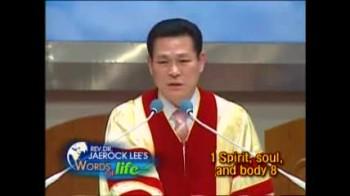 Джей Рок Ли: Дух, душа и тело. Часть 8.