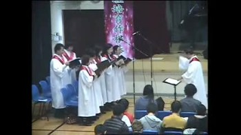 Kei To Mongkok Church Sunday Service 2013.02.24 Part 1/4