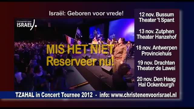 Tzahal Concert Clip 2012