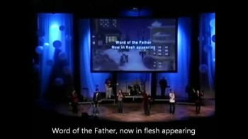 O Come All Ye Faithful - Teri Luedtke - Gateway Community Church