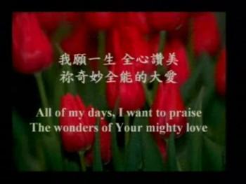 媽媽的愛高貴又神聖; 照耀我; 向主歡呼; 大尊榮/Majesty (2009年05月10日)