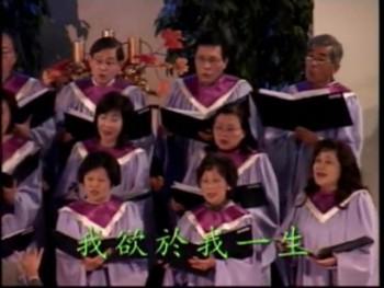 我心獻曲/My Tribute (2009年11月22日)