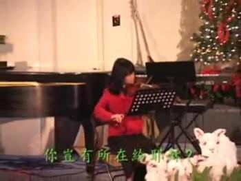 That Beautiful Name; O Come, All Ye Faithful 美麗聖名; 齊來崇拜; 你豈有所在給耶穌? (2009年12月20日)