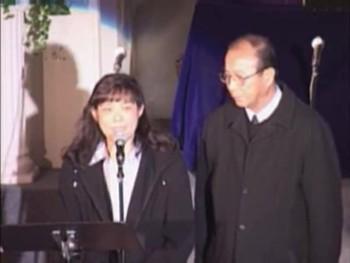 讚美敬拜之夜 God is love! ! Part 3 (2008年01月25日)