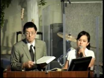 The Concept of Church Growth 教會增長理念 (陳敏欽牧師) (2009年09月13日)
