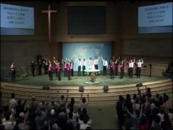 § 特會 : 柑縣台福基督教會 敬拜團 (2011年08月05日)