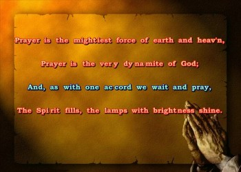 Prayer Is The Incense To God (Stereo)