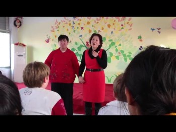 An English Song in Jinan