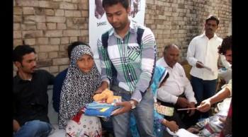 Hymnal Gospel Ministry in Pakistan
