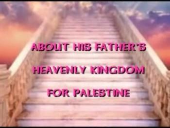 ALL AROUND THE FIELDS OF PALESTINE