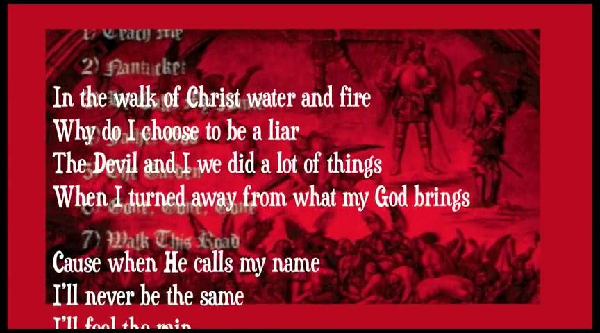 He Calls My Name