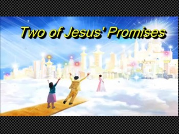 "Randy Winemiller ""Two of Jesus' Promises"""