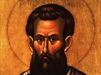 Απολυτίκιο Αγ. Βασιλείου- Hymn to Saint Basil the Great
